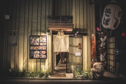 Entrance-to-a-Restaurant-in-Kyoto