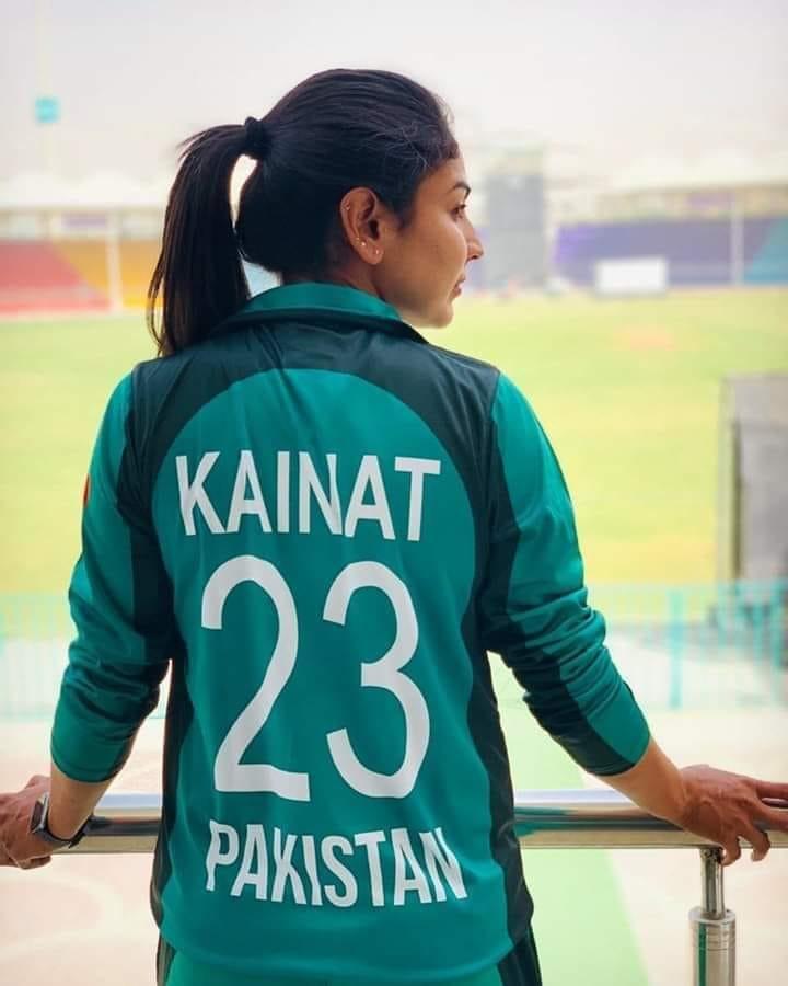 Kainat Imtiaz Biography
