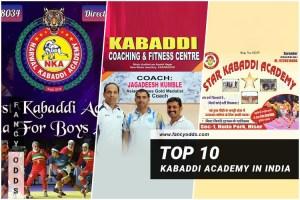 op-10-Kabaddi-Academy-In-India