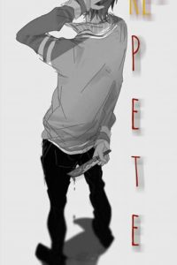re-Pete by Chris Roy 4.5 stars