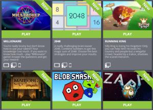 Eforb Gamebox Screen