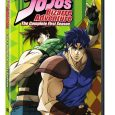 JoJo's Bizarre Adventure Season 1 Box Art