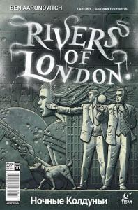Rivers of London Night Witch B