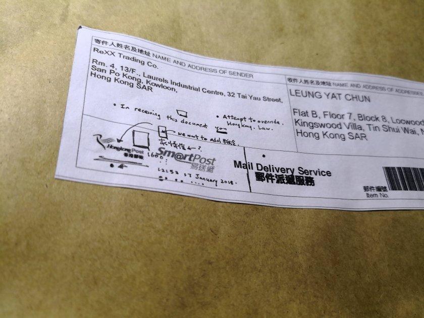 專業滅蟲服務是香港郵政的嗎?