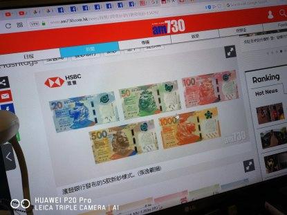 2018 香港新鈔票