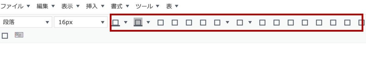 赤枠の中のように、フォントが表示されない・・・!