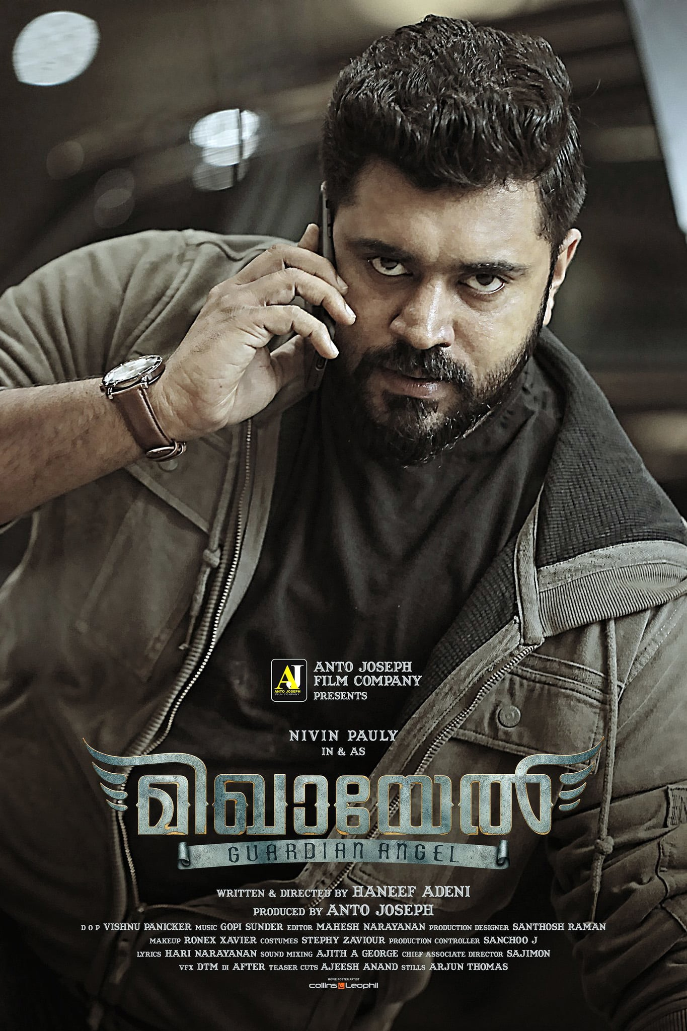 "Poster for the movie ""Mikhael"""