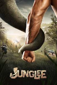 """Poster for the movie """"Junglee"""""""