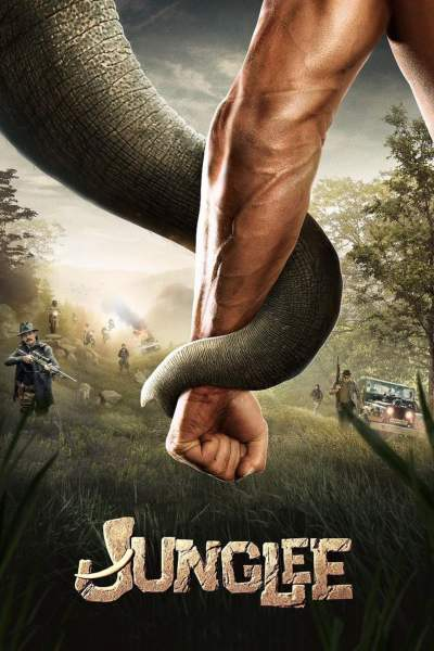 "Poster for the movie ""Junglee"""