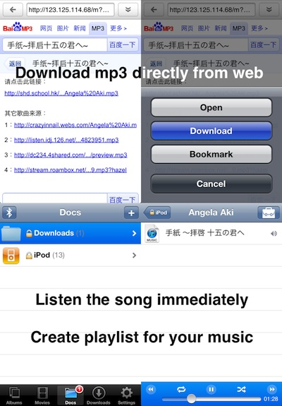 iPhone's powerful video downloader - iPhone. iPad. iPod Forums at iMore.com