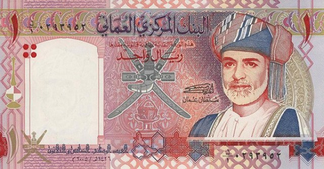 Oman Rial - most Expensive Currencies