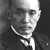Japan proposed an amendment to the Treaty of Versailles that outlawed all racial discrimination. Despite receiving a majority vote for it to be added to the treaty Woodrow Wilson personally vetoed the measure and as a comprise let Japan claim a number of islands in the Pacific.