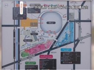 東京ドームから東京駅 外堀通り黄色いビル飯田橋方向