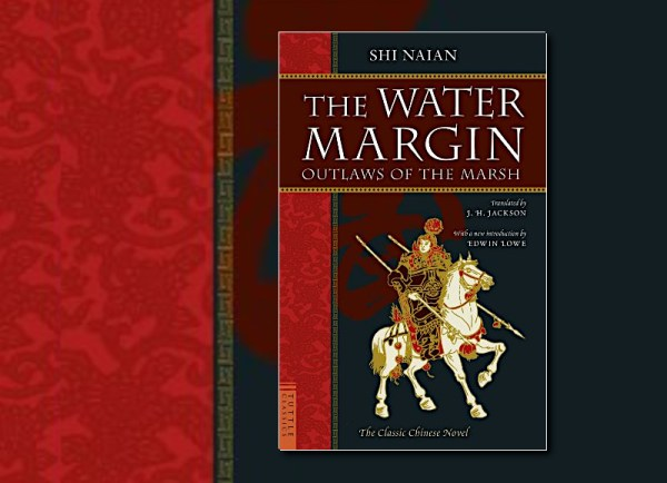 Water Margin: Outlaws of the Marsh by Shi Naian