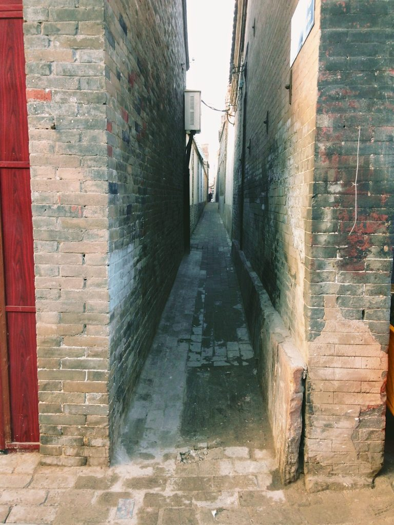 Pingyao, China, China Tourism, Pingyao Tourism
