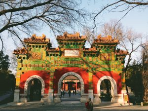 Beijing, Beijing tourism, China tourism, touring China