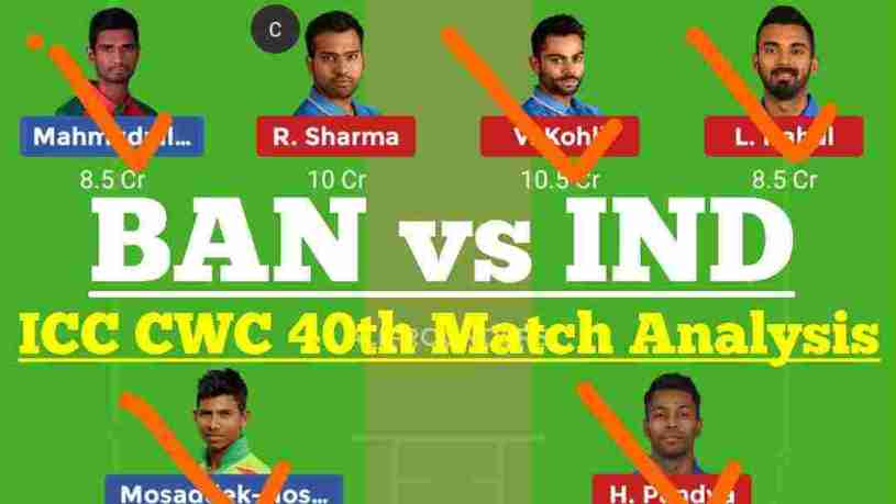 BAN vs IND 40th Match