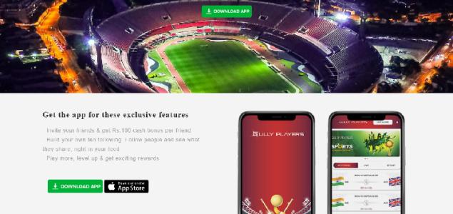 Gully Players Fantasy app