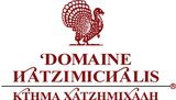 Domaine Hatzimichalis