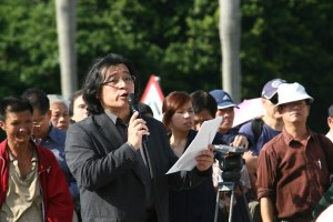 """Taiwanese Americans Express Solidarity With The """"Wild Strawberries"""" Students, Urging The Ma Ying-jeou Government To Heed International Concern"""