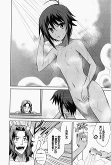 Muv-Luv Alternative Total Eclipse 3 _022