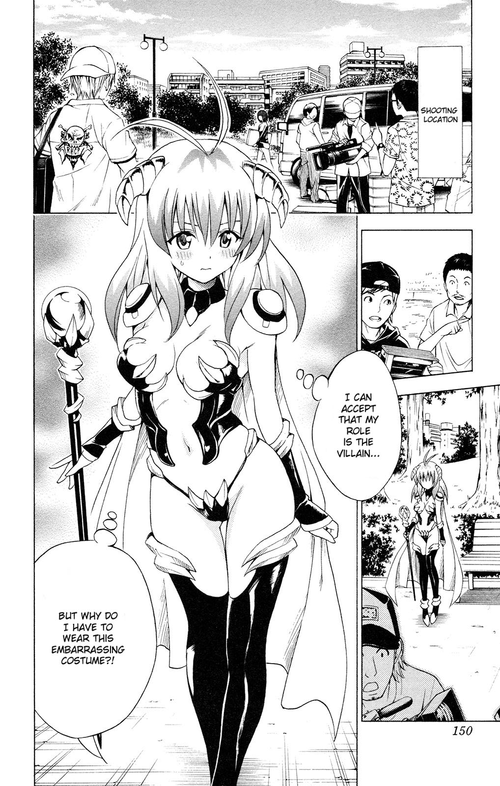 to love-ru vol.14 (13)