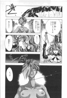 Sorcerer Hunters vol.04 (8)