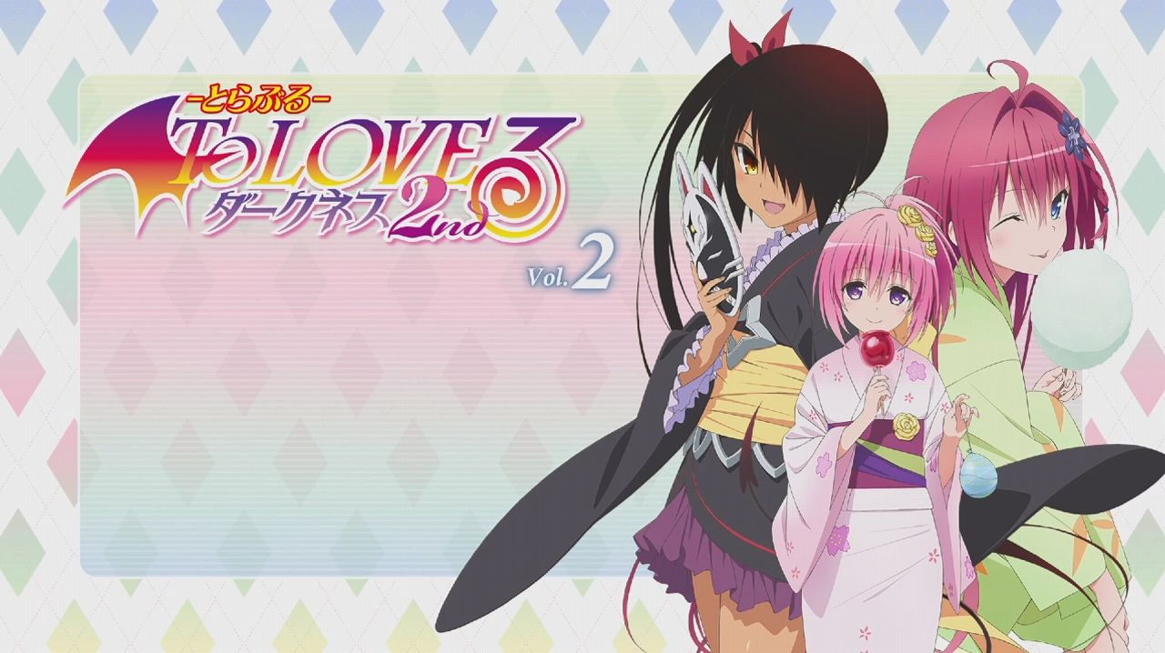 To Love-Ru Darkness 2nd vol.02 (nylon66) (1)