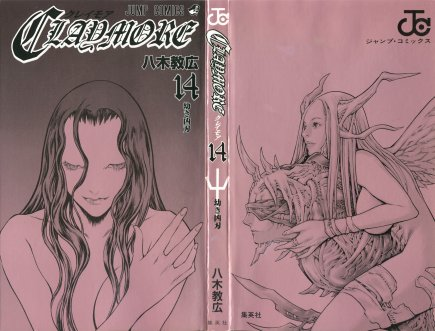 claymore-vol-14-1