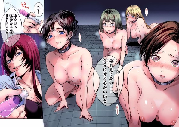 World's End Harem v02 (25)