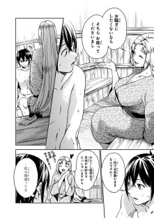 World's End Harem v04 (23)
