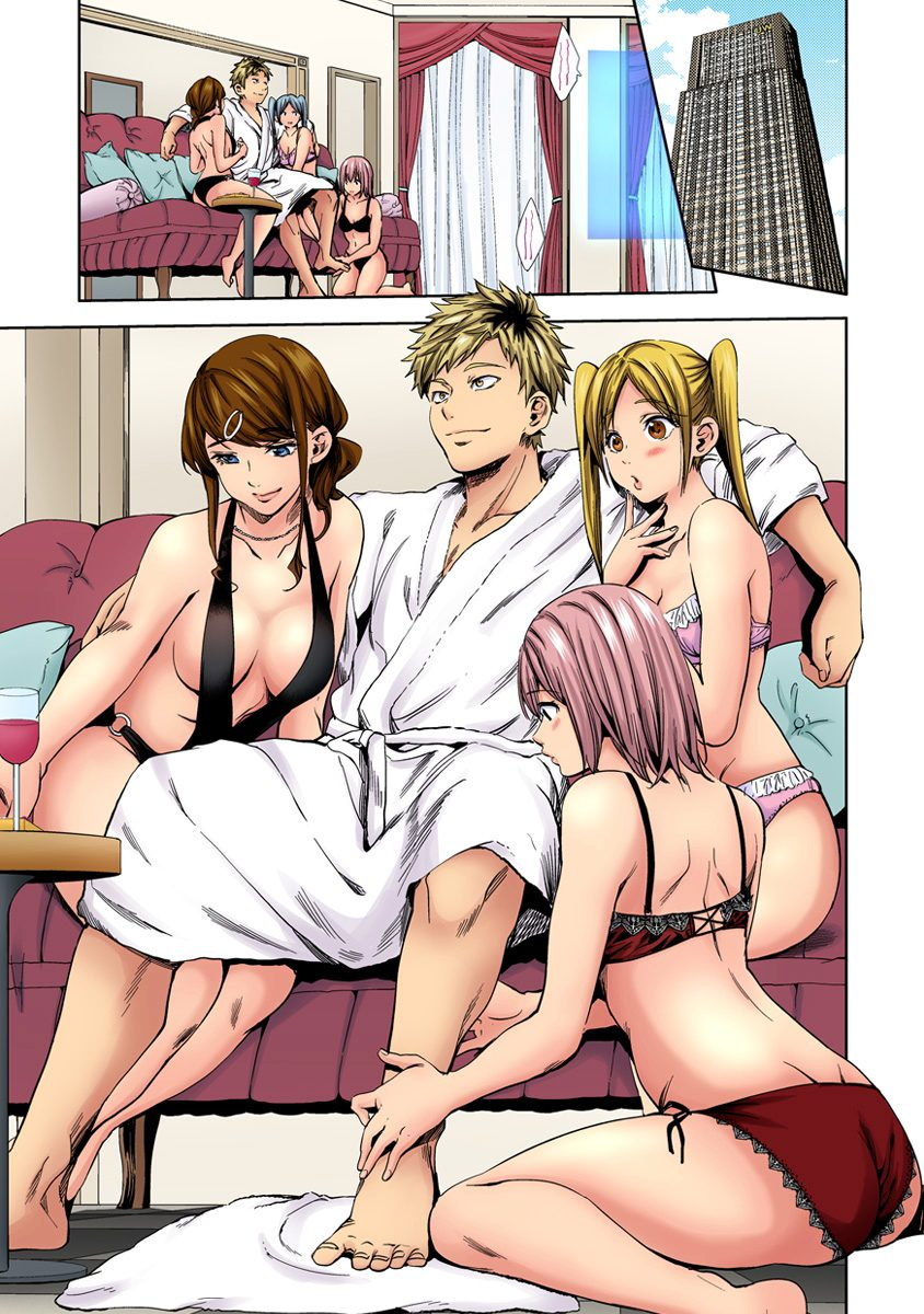 World's End Harem v04 (31)
