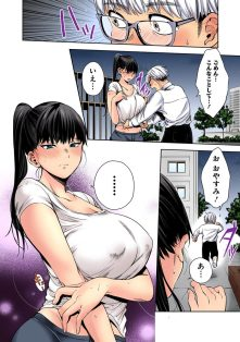 World's End Harem v04 (69)