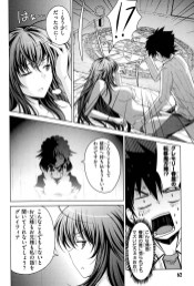 High School DxD manga vol.03 (19)