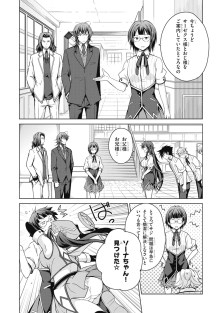 P074-099_DxD_39話.indd