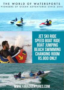 Watersports Deal 1