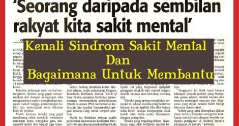 sindrom-sakit-mental
