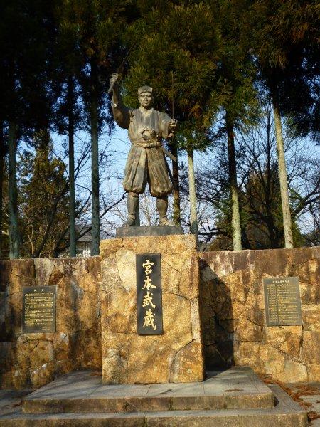 宮本武蔵生誕の地を訪ねて No.2 美作 宮本村: farcon