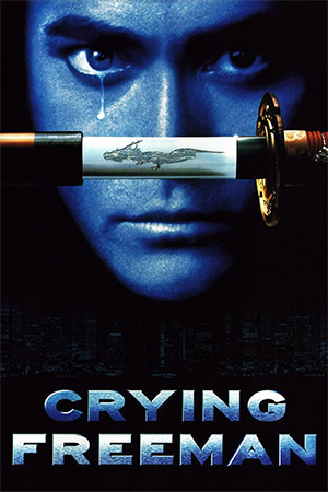 Crying Freeman (film) : crying, freeman, (film), Crying, Freeman, (1995), Review, Films