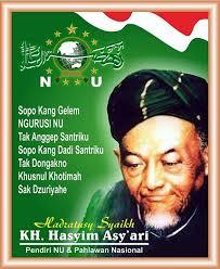 Hasjim Asy'ari - Wikipedia bahasa Indonesia, ensiklopedia