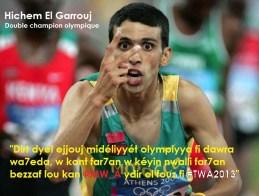 - JO 2004 - Jeux Olympiques - 29.08.2004 - Athenes