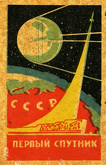Sputnik by dan mogford