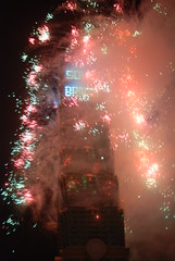 2007跨年-Taipei 101 firework-4