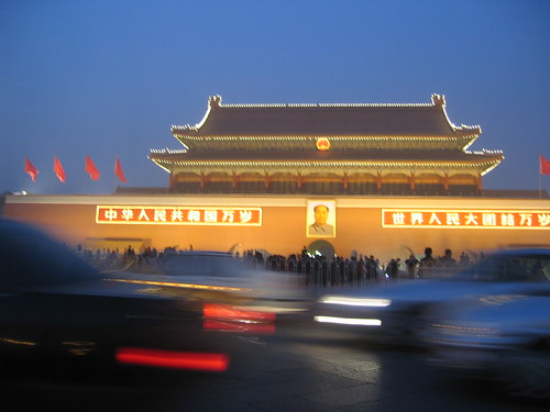 Forbidden City at night, Beijing