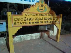 state bank of india circle