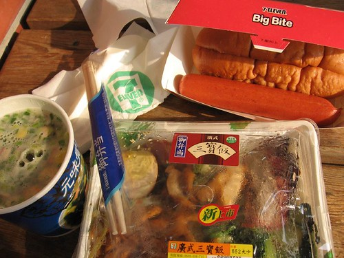 hotdog, soup, microwaved meal, bread