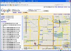 googleditu baishiqiao to yongdinglu.JPG