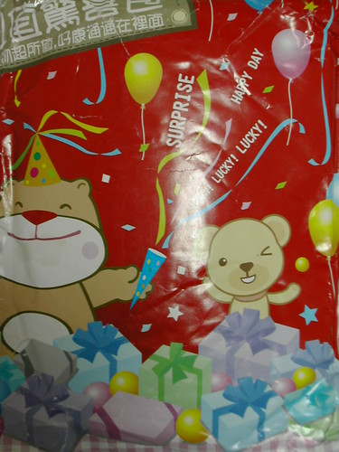 Miffy Swap Package from Julie K (1)