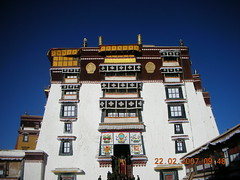 Potala Palace Entry