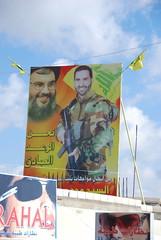 hezbollah hoarding